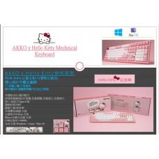 AKKO x Hello Kitty機械鍵盤 粉白配色